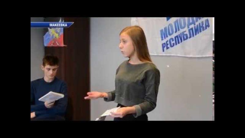 Дебаты в Макеевке от клуба 'МАДИС'