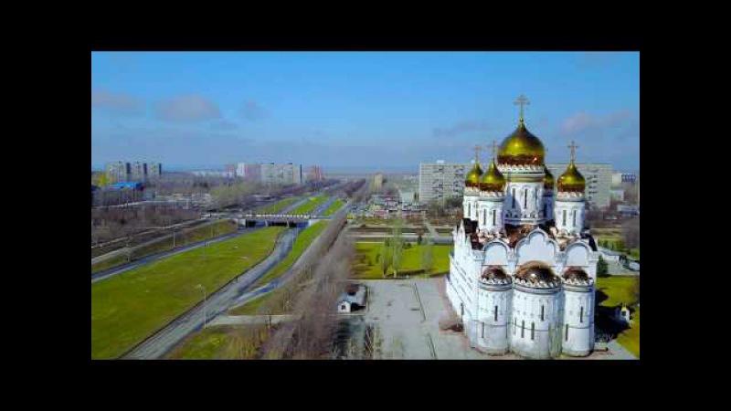 Тольятти с высоты