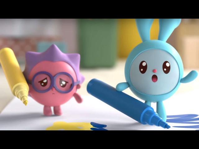 Малышарики - Фломастеры (3 серия)