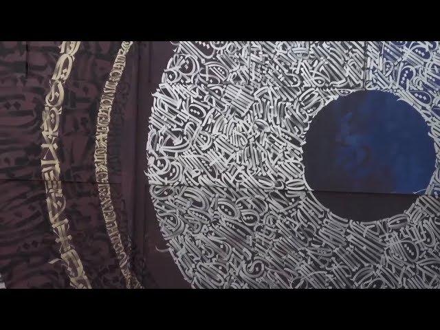 The biggest Calligraffiti Mural in Munich x Said Dokins at MUCA