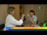 Россиянам грозит новый вид гриппа, перед которым бессильны вакцины