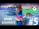 FollowMeTo Lake Baikal. Episode 5 | Huskies | Snow scooters | Ice-hole bathing