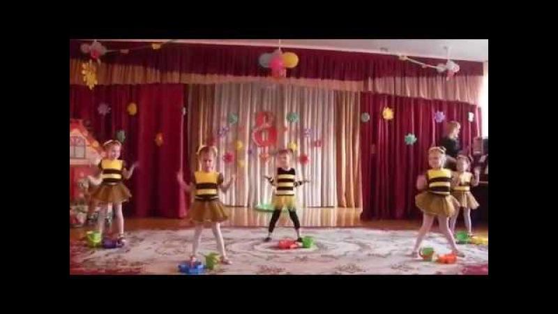 Танец Пчёлки (видео Юлии Корзан)