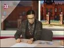 Среда обитания Гость в студии Врач инфекционист Людмила Водолазская