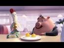 Мультик Взрослым! СЫТ ЛЮБОВЬЮ! Курица или Яйцо?Cartoon! FED UP WITH LOVE! The chicken or the Egg?