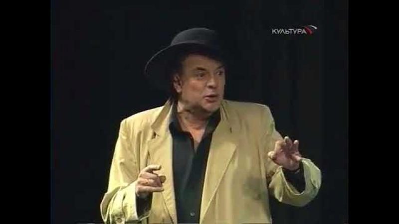 Спектакль Счастливцев Несчастливцев Театр Сатиры, 2002