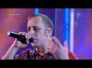 20 лет одиночества. Живой концерт группы НАИВ на РЕН ТВ. СОЛЬ.