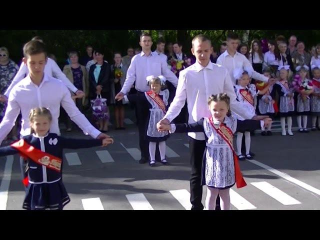 Танец 1 сентября 2017 г.; МОУ Бельская СОШ г. Белого Тверской области