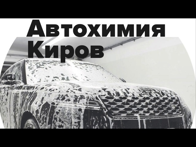 Detailing CarLab TAC System UHS QUARTZ - 90 SiO2 Кварцевое покрытие 9Н