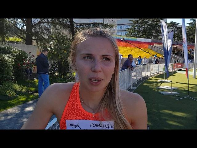 Интервью с Екатериной Реньжиной победительницей командного чемпионата России ...