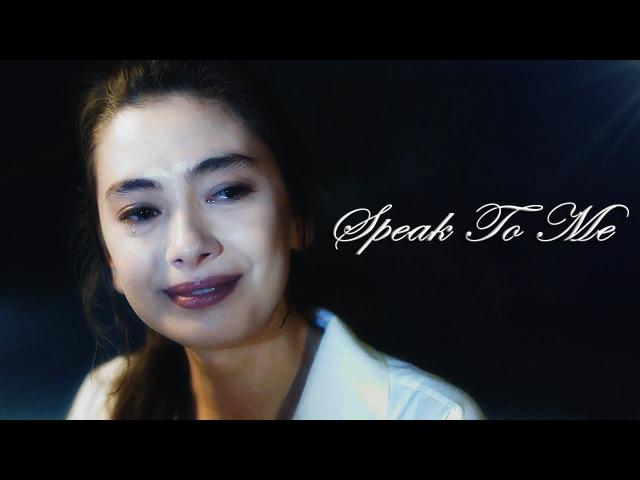 КемНих (Final) - Speak To Me