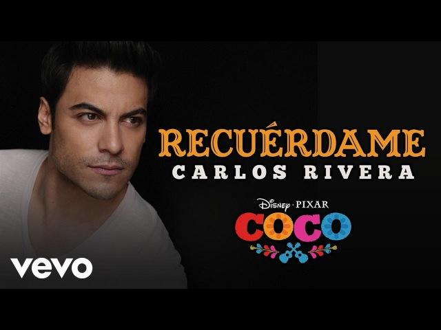Carlos Rivera - Recuérdame (De