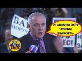 БРАВО! Храбрый Русский МУЖИК пр0рвался на пресс-конференцию Путина и дал жару