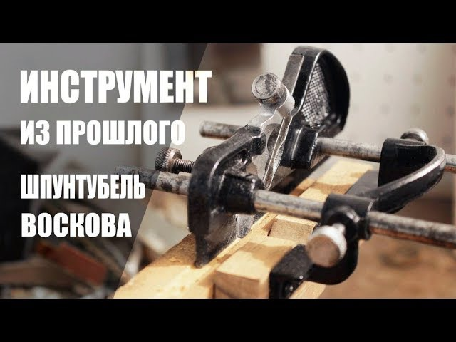 Вторая жизнь советского рубанка | VLOG 4 dnjhfz ;bpym cjdtncrjuj he,fyrf | vlog 4