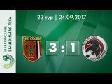 Беларусбанк - Высшая лига. 23 тур. ФК Славия  ФК Крумкачы