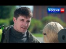 ШИКАРНЫЙ ФИЛЬМ Я ТЕБЯ ДОЖДУСЬ 2017 Фильм НОВЫЕ МЕЛОДРАМЫ