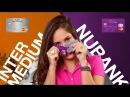 Nubank x Intermedium, qual o melhor cartão de crédito?! (LIVRE DE ANUIDADE)