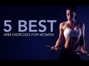 5 Best Arms Exercises for Women (SHOULDERS, BICEPS TRICEPS!!)
