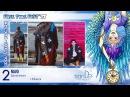 FTF-2017 - Idol Style - Восток №2 (Seventeen, Navo)