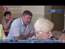 Новости на Новороссия ТВ . Итоги недели. 16 июля 2017 года