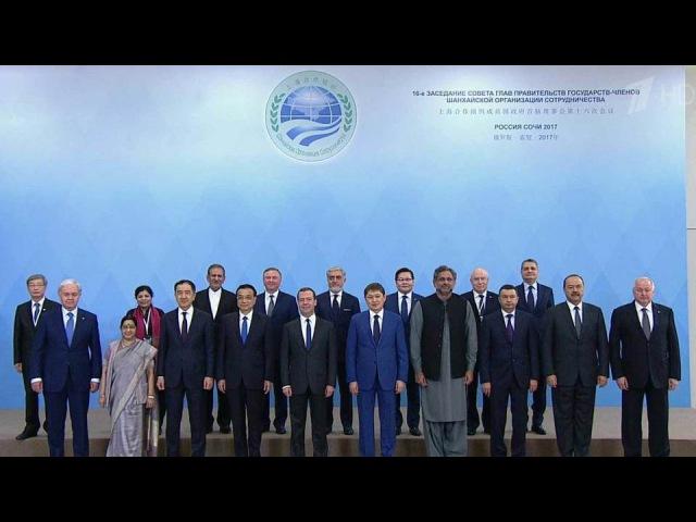 ВСочи собрались главы правительств стран Шанхайской организации сотрудничест...