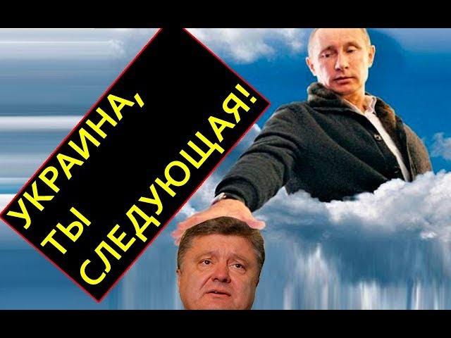 Гордость за Россию! После Cиpии Владимир Путин зaймётcя Украиной
