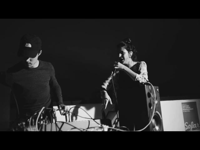 Iseo Dodosound - Tengo lo que tu Quieres (Cover)