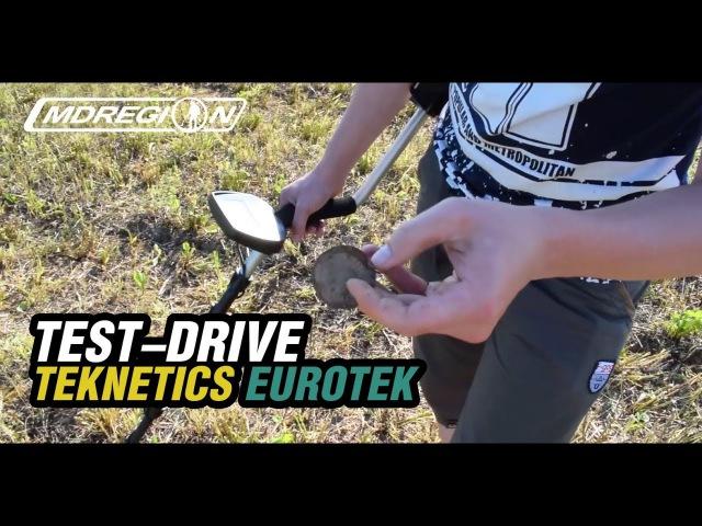Тест Teknetics Eurotek - Проверяем прибор в деле МДРегион обзор металлоискателя