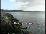 Детские Караоке песни  Песня Водяного