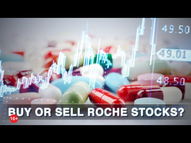 Инвестиции в Roche