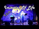 Marine Kras акустический проект, Мария Меньшова ( гитара) - R.E.M. - imitation of life