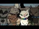 Коты воители-Смерть Звездоцапа
