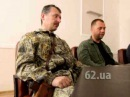 Стрелков и Бородай о батальоне Восток и Ходаковском
