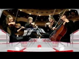 Саунд-трек из кф Дживс и Вустер Кантандо (Cantando) струнный квартет