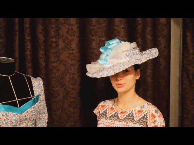 Как сделать шляпу из фетра МК