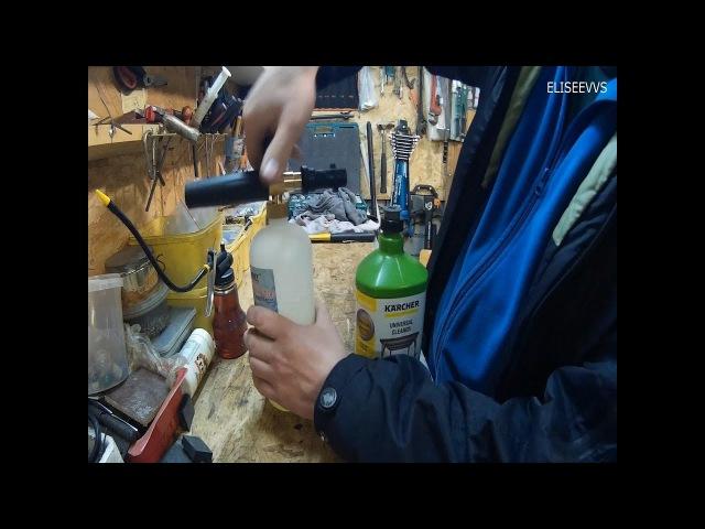 пенник KATJASKY для моек KARCHER K2 K7
