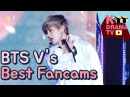 방탄소년단 태형(뷔) 직캠 레전드 모음 (HD) | BTS V's Legendary Fancam Compilation (Warning: Heart Attack)