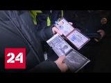 Расследование Эдуарда Петрова. Клоуны на дорогах-3 - Россия 24