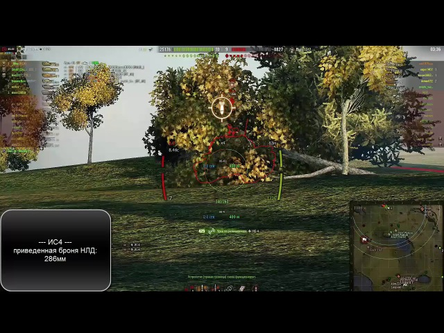 World of Tanks ВБР Без комментариев (No comments) ИС4 обух