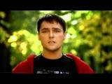 Юрий Шатунов - Падают листья Official Video 2003