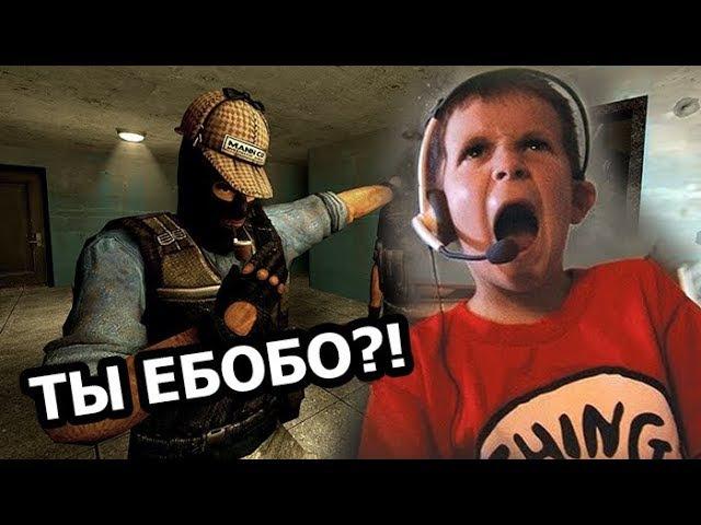 Garrys Mod - Разъебываем дерзкого школьника №1 Ебобо