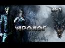 ПРОЛОГ 1 ► Resident Evil 6