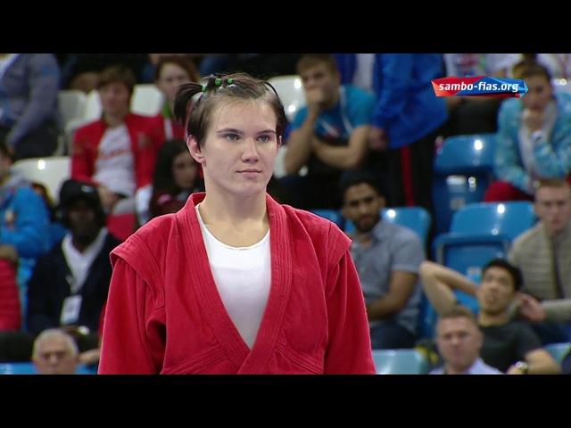 Sambo ZHYLINSKAYA (BLR) - MOKHNATKINA (RUS) World Champioships 2017