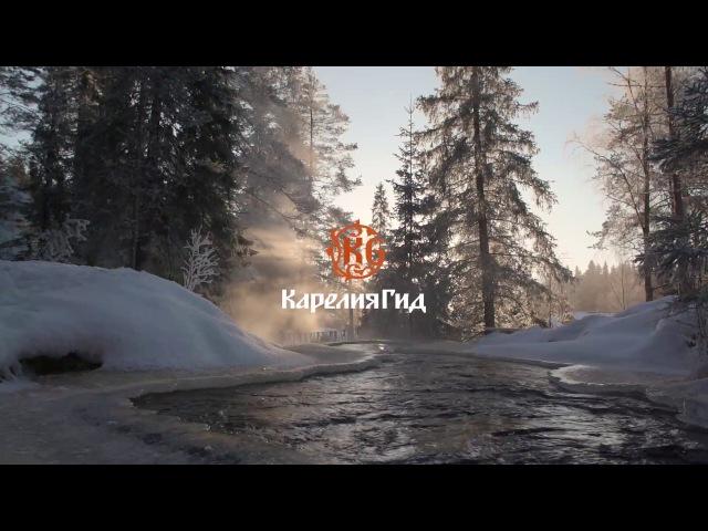 Карелия зимой. Рускеала - мраморный каньон. Зимняя Карелия. Отдых в Карелии