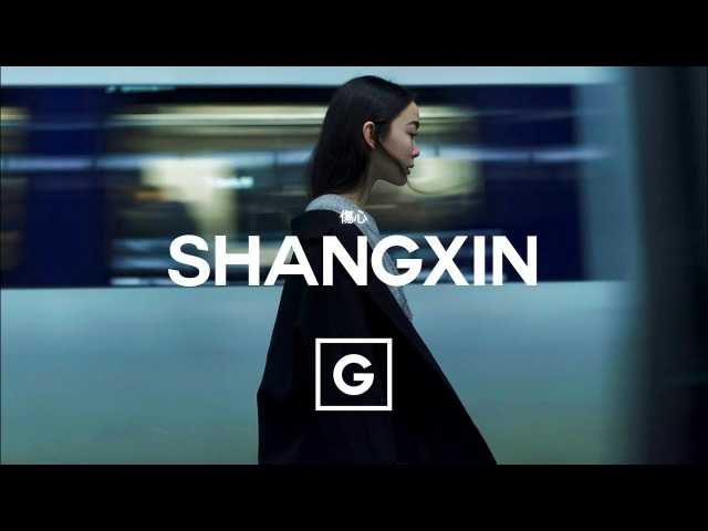 Chinese Type Beat - Shangxin