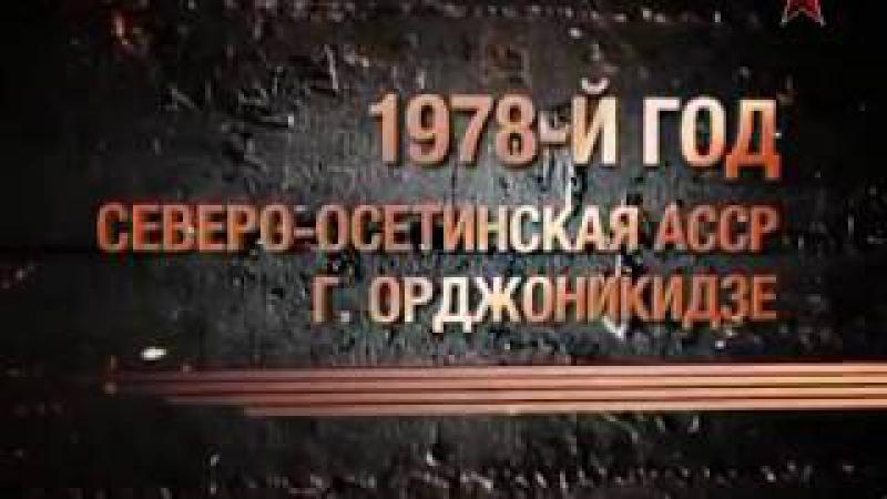 Высшая мера Легенды советского сыска