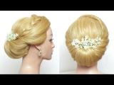 Easy Braided Updo Hairstyle for Medium Long Hair Tutorial