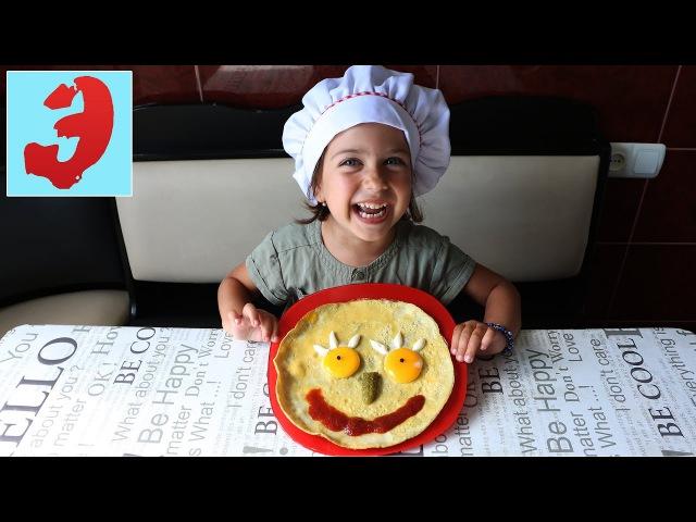 Детки на Кухне ГОТОВИМ Веселую Яичницу- Рожицу 🍳 Детское меню от повара Эмилюши...