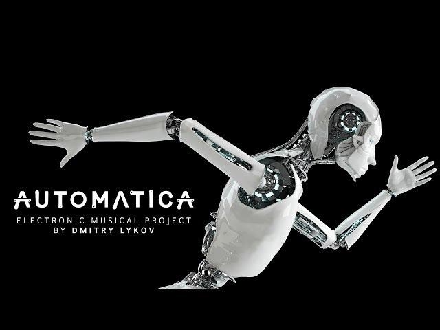 Automatica (by Dmitry Lykov) - Бег за горизонт