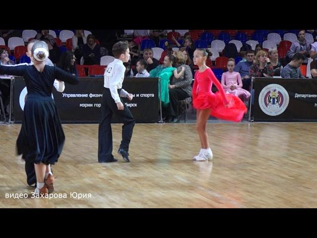 Ча-ча-ча в 1/2 финала танцуют Захаров Степан и Крапивина Арина пара №142